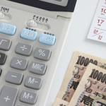 ブログの広告収入はいくら!?アクセス数からの収益計算方法!