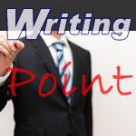 ブログ記事の書き方とコツ!「7つのポイント」と注意点はコレ!