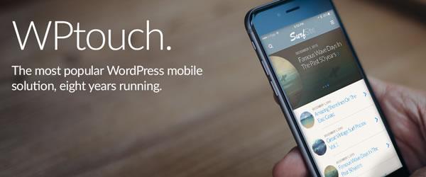 WordPressプラグイン「WPtouch」を利用する方法