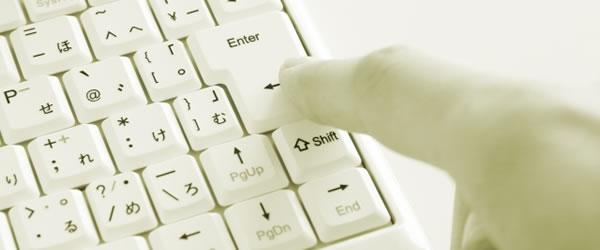 サイトマップの簡単作成方法!「WordPressプラグイン」