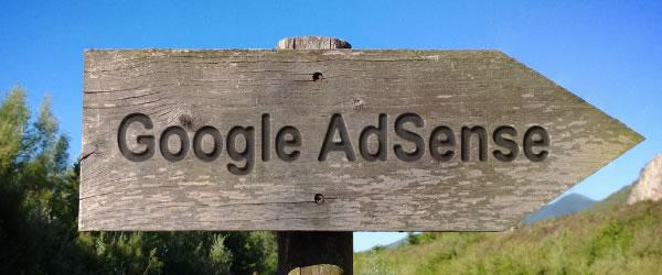 Googleアドセンスをブログに設置する方法!